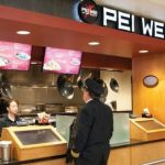 Pei Wei Customer Feedback Survey At www.peiweifeedback.com
