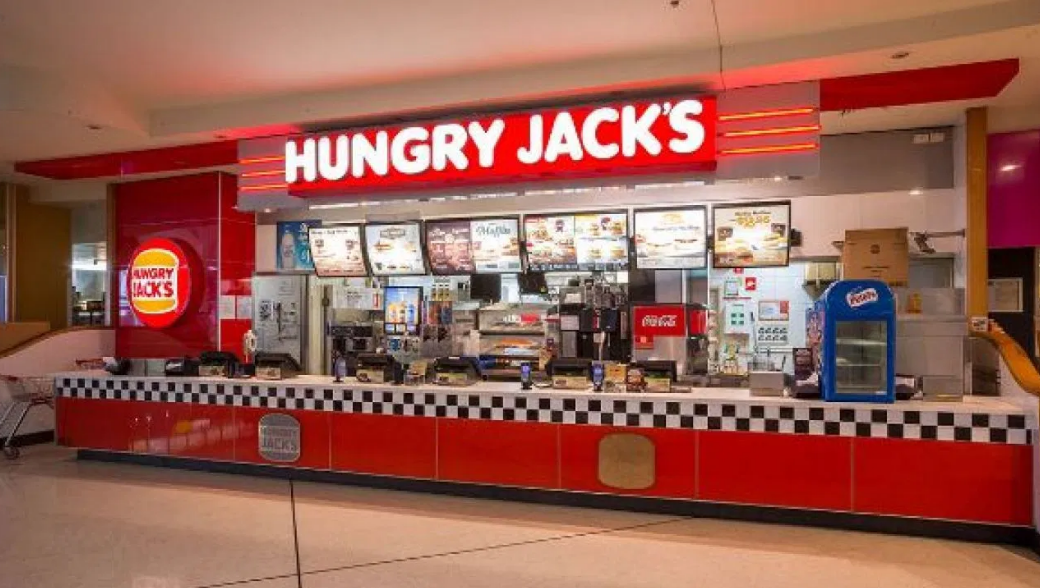 Hungry Jack's Customer Survey