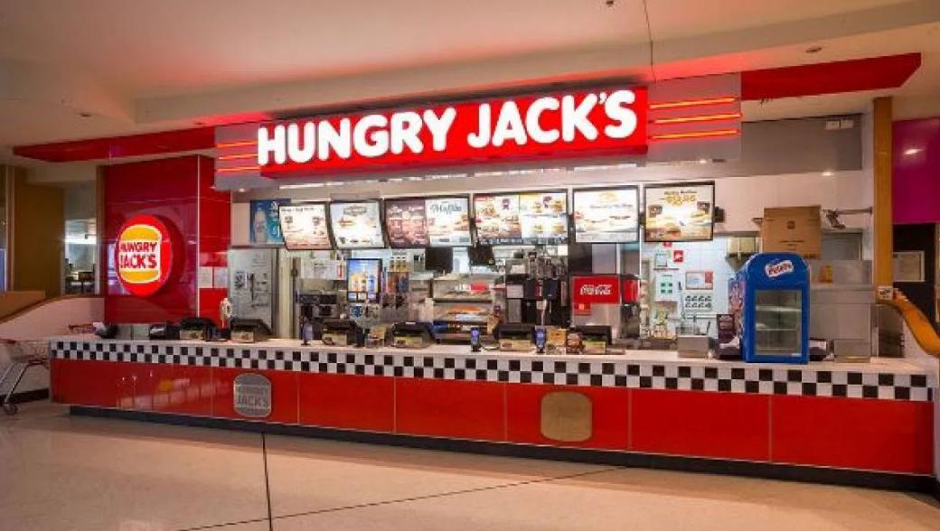Hungry Jack's Customer Survey