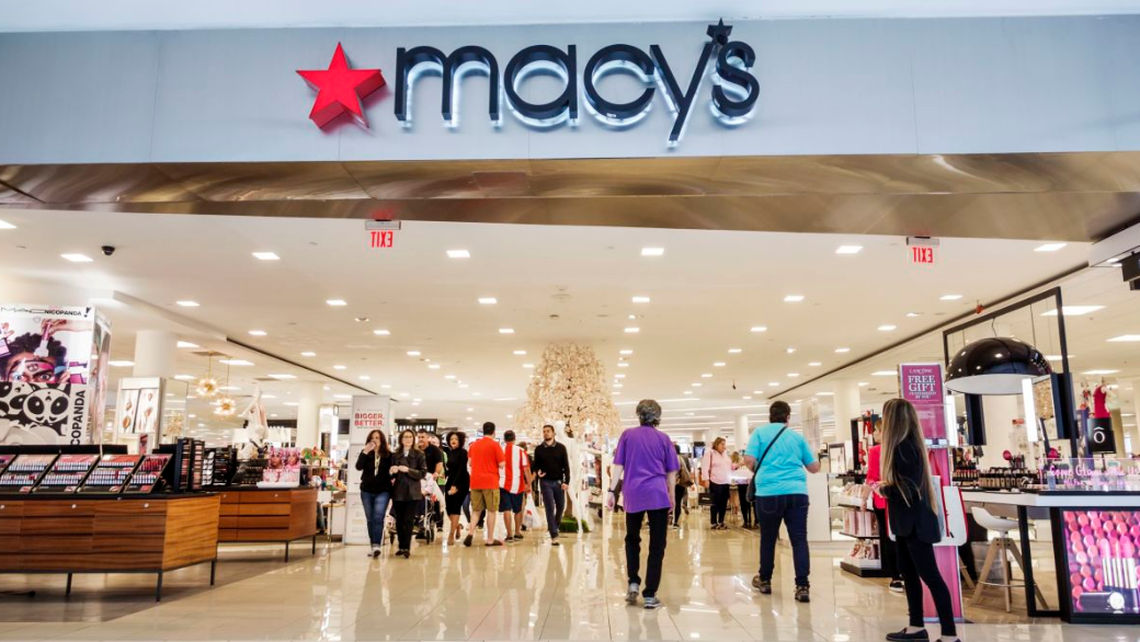 Tell Us What You Think - Macy's Survey