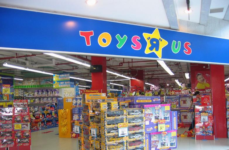 """Toys""""R""""Us Survey"""